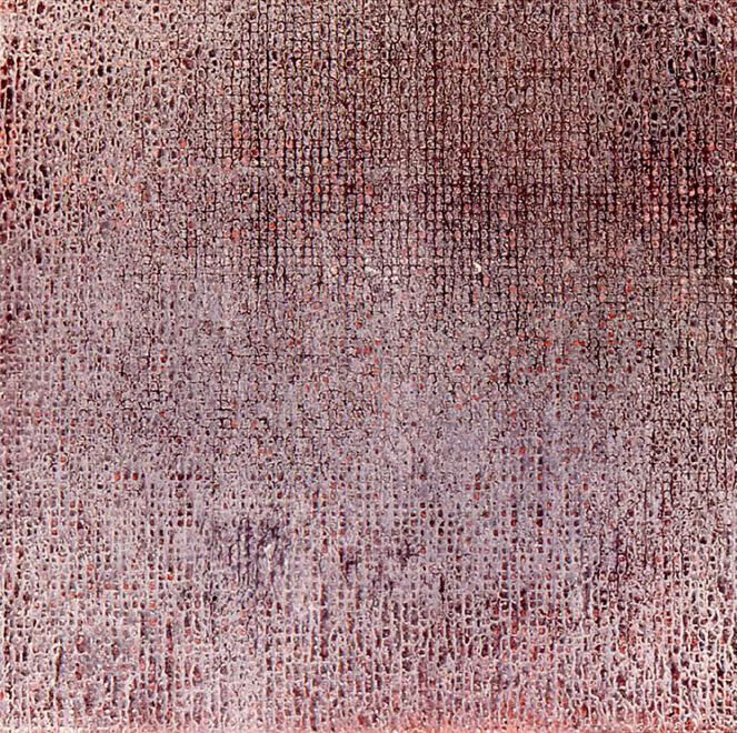 Eroded Grid (9607)